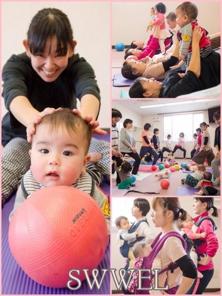 【毎週月曜♥】赤ちゃんと一緒もOK!ママボディメイク ~ エスウェルプログラム ~
