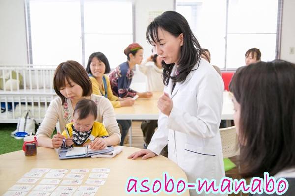 残4席【5月】勝手に勉強する子になる!Dr.あっこの親勉∞初級講座