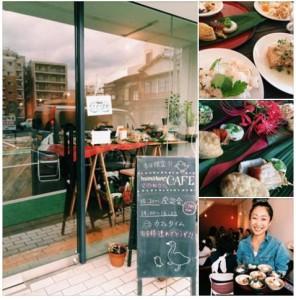 CAFEno1kiaCAKE_MIX
