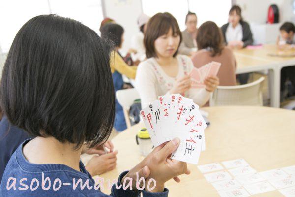 【残1席】賢い子がぐんぐん育つ!8月の親勉体験会