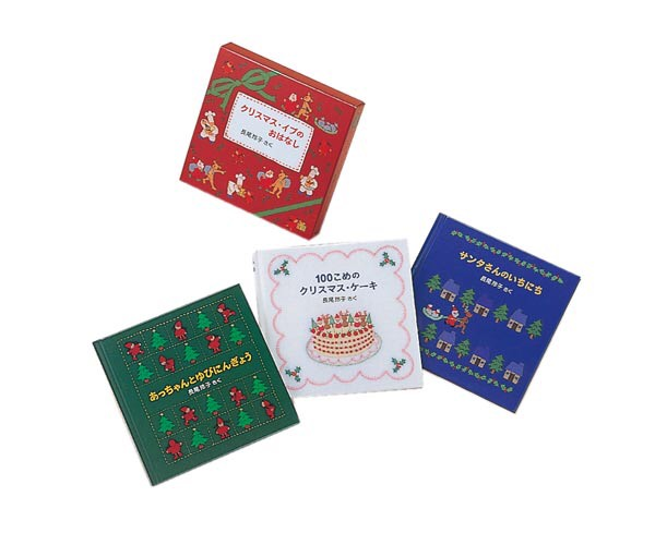 【ママとね♡アヒル文庫 vol.59】『クリスマス・イブのおはなし』3冊セット