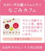 friends_03